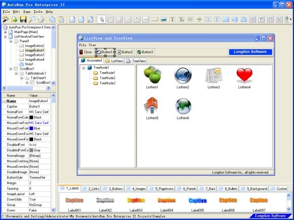بوابة بدر: برنامج اسطوانات ذاتية الاقلاع Longtion AutoRun Enterprise 13.1.0.351,2013 autorunpro.jpg